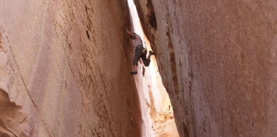 A picture from Timna Park by ben hartman