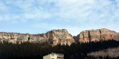 A picture from Doğankaya, Trabzon in Turkey by Suat Erdoğan