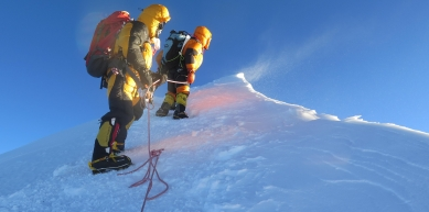 A picture from Mount Everest by Explore-Share
