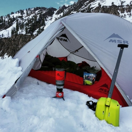 Big Cottonwood Canyon by MSR / Mountain Safety Research