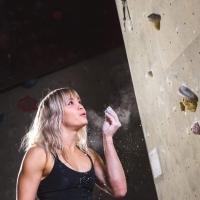 Kiipeilyareena (climbing arena) by Anna Laitinen