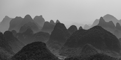 A picture from Moon Hill, 月亮山 by Lepyruvate Outdoor