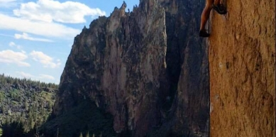 A picture from Smith Rock by Jennifer Slater
